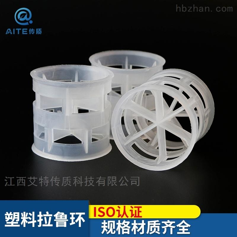 拉鲁环填料耐热耐老化填料圆形填料