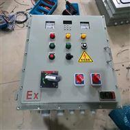 泉州油气回收防爆照明配电箱