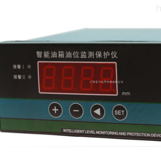 JM-X-3YX油箱油位位移监视监控仪