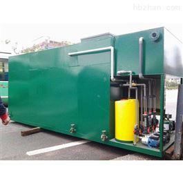 CY-ED36日用品厂污水处理设备