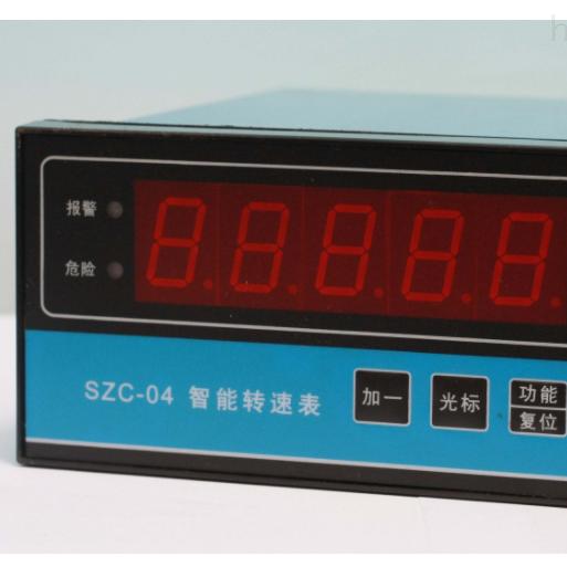 SZC-04-B 智能转速表
