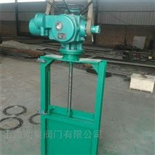 LMD900*900电动方形插板阀