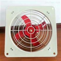 FAG-300大功率方形防爆排风扇