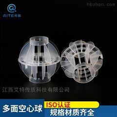 25-38-50-76塑料空心球填料
