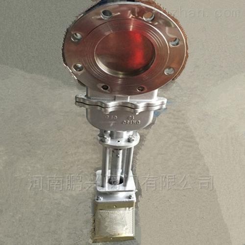 气动暗杆不锈钢刀型闸阀