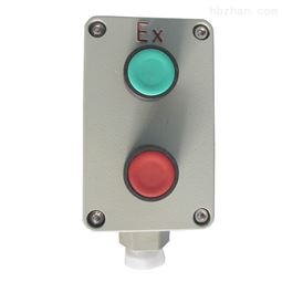 BZA53-2铝合金防爆主令开关盒