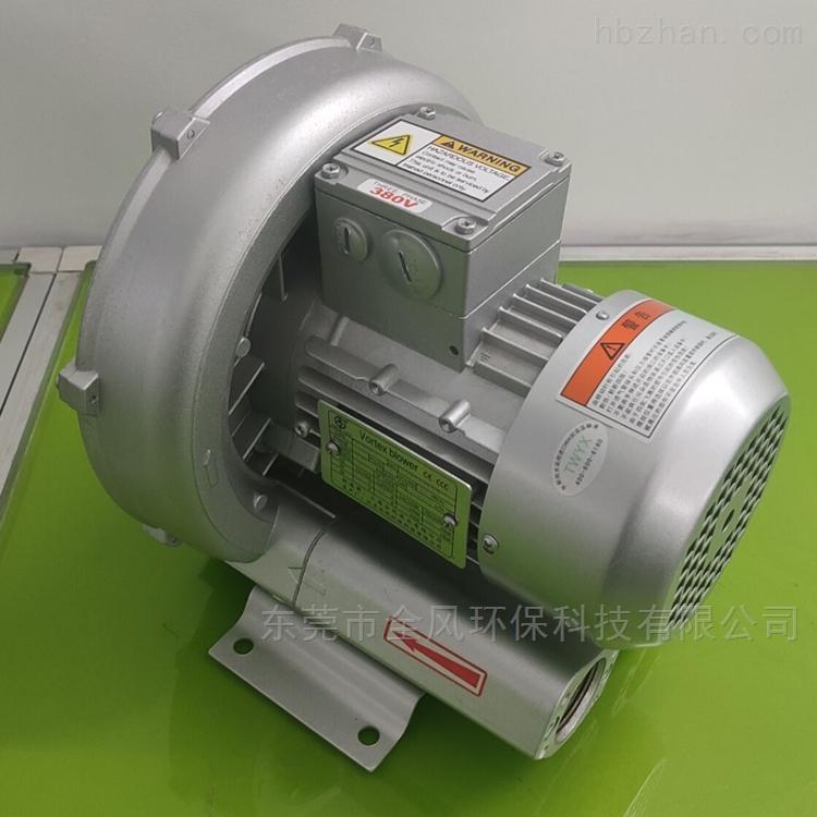 小型增氧曝气旋涡气泵