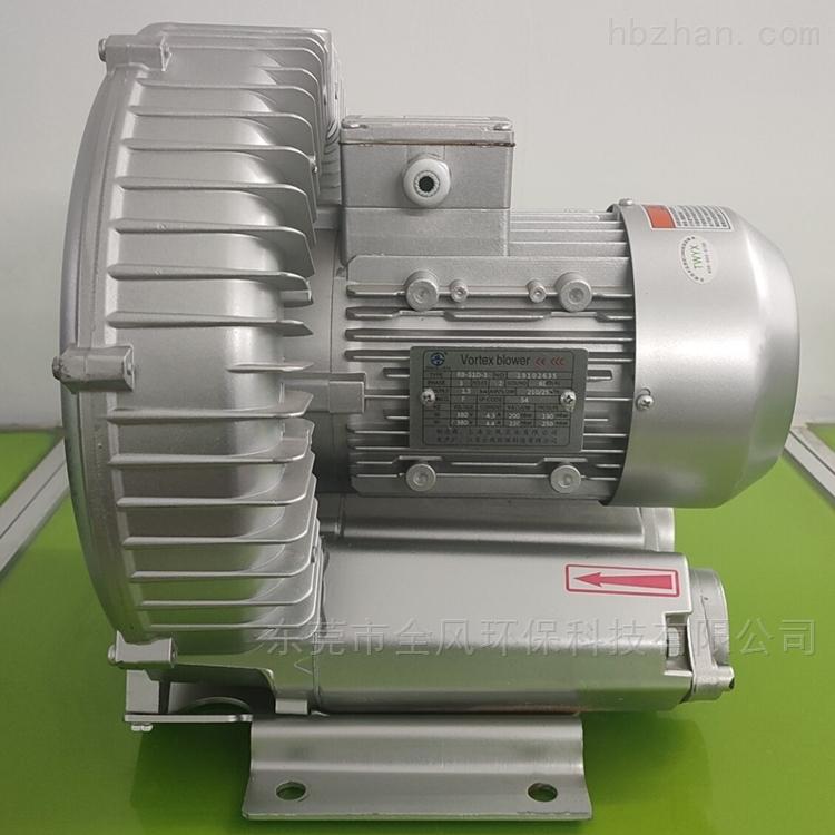 抽黄豆高压风机;吸料旋涡气泵