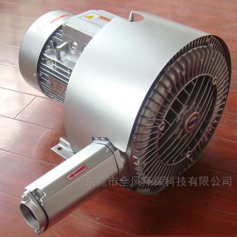 污水处理曝气旋涡(气泵)风机