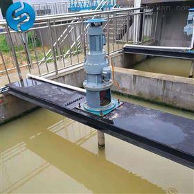 JBJ系列桨式搅拌机使用说明