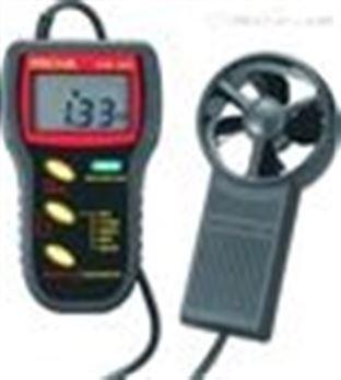 热线式风速计  便携式风速风温仪