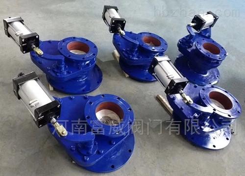 陶瓷耐磨摆动阀
