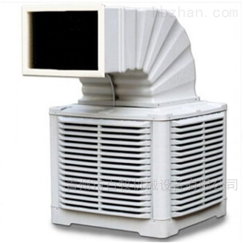 移动湿帘冷风机使用场所