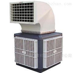 养殖冷风机降温设备