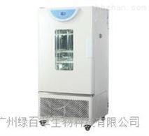 一恒BPMJ-500F霉菌培养箱
