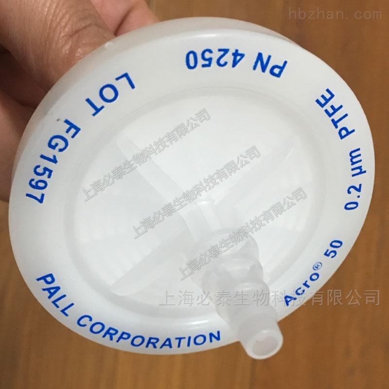 美国PALL PTFE膜气体过滤器0.2um50mm