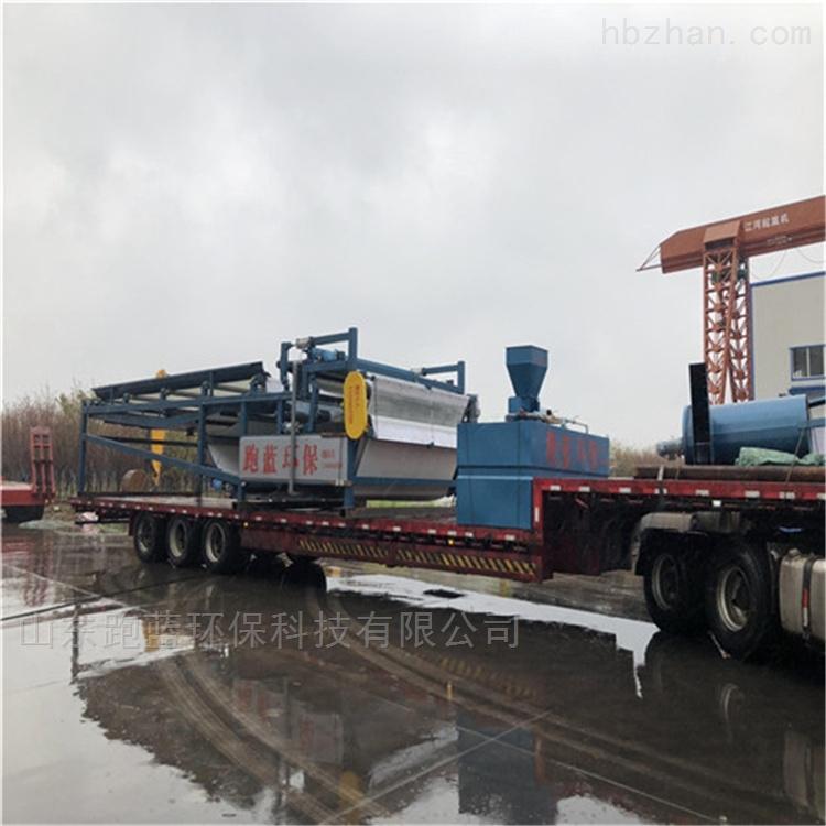 河道清淤带式压滤机设备