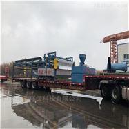 PL河道清淤带式压滤机设备