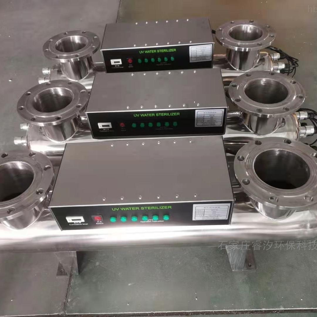 山西定制款紫外線消毒器設備