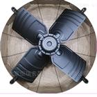 施樂百ziehl-abegg 海洛斯阿爾西冷凝器風機