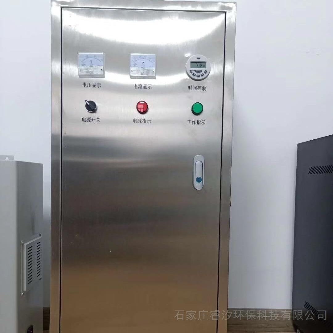 杭州微电解水处理设备