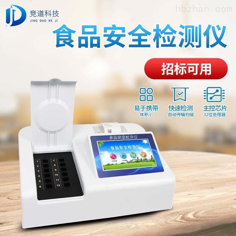 食品检测设备公司
