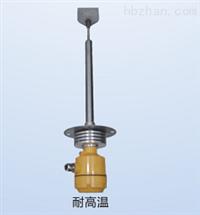 ZGLW-II阻旋式料位检测器