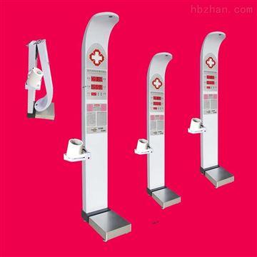 HW-900B身高体重血压一体机河南乐佳厂家价格