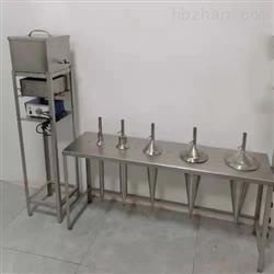 连续水析器