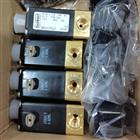 008376德国宝帝BURKERT电缆插头的材质好