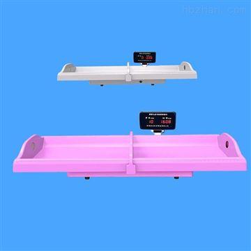 HW-B70卧式婴幼儿身长体重测量床智能体检仪