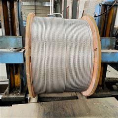 JLB20A-115铝包钢绞线销售厂家
