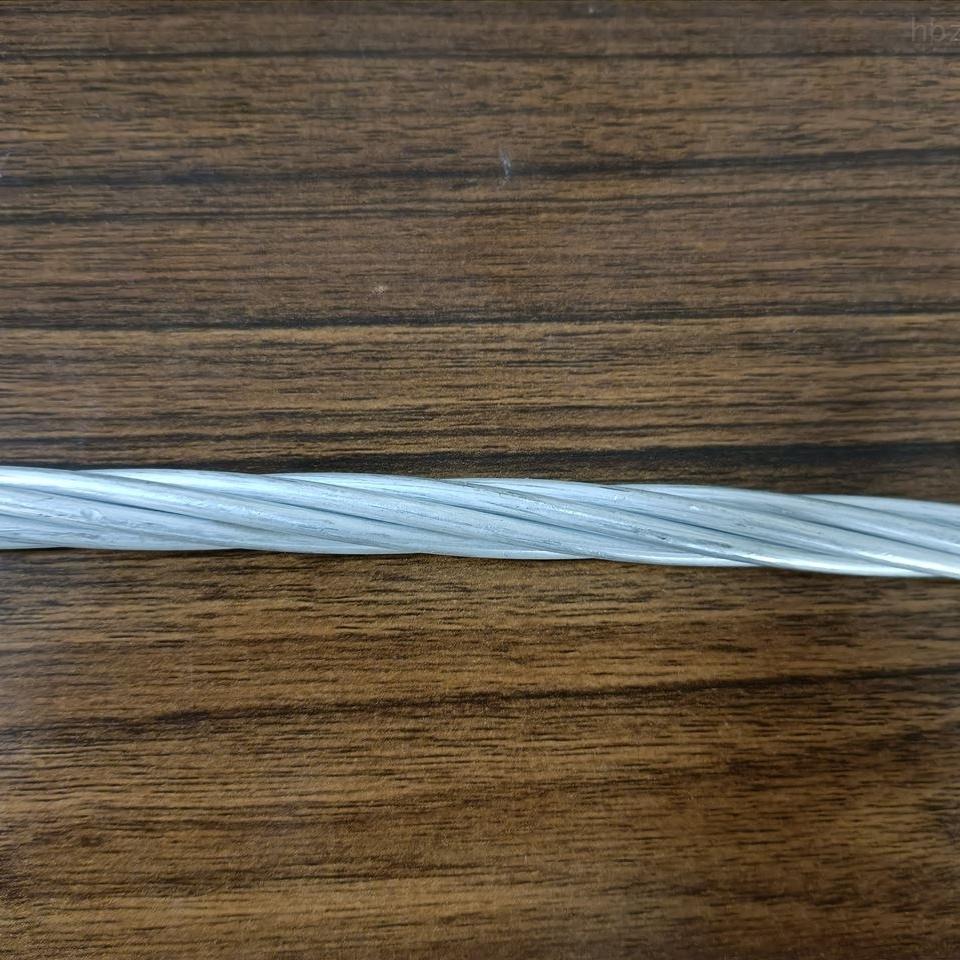 JLB20A-150铝包钢绞线生产商