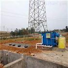 新农村改造废水处理装置厂家
