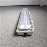 BAY81-2*18W防爆应急型双管应急荧光灯EX