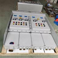 电伴热带防爆动力配电箱