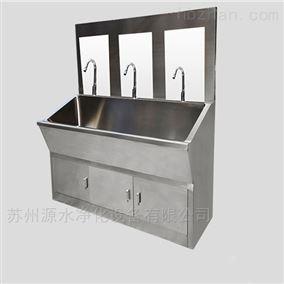 不銹鋼醫用水池