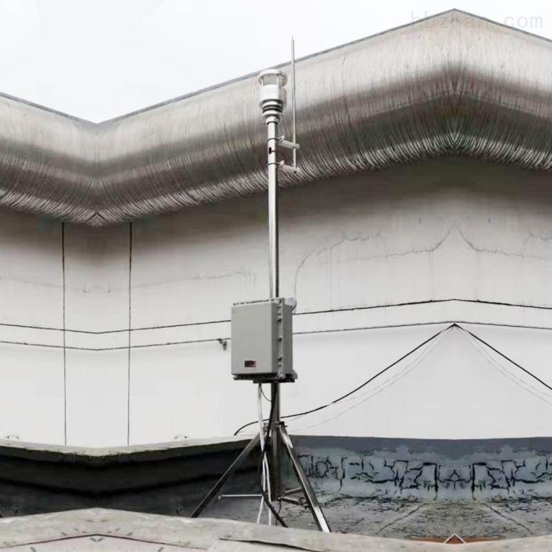 防爆气象站