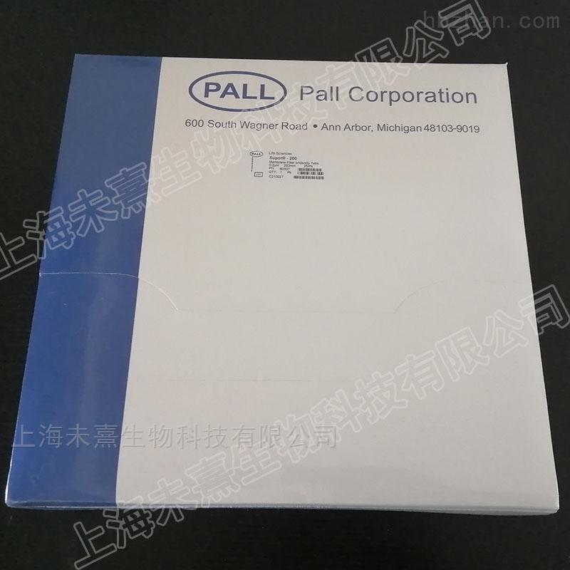 颇尔PALL Supor圆盘过滤膜293mm*0.2um