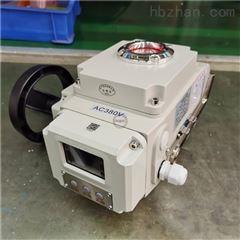 BR-40精小型液晶型电动执行器手柄操作