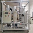 ZJD-6Z真空滤油机 360L液压油小型过滤设备