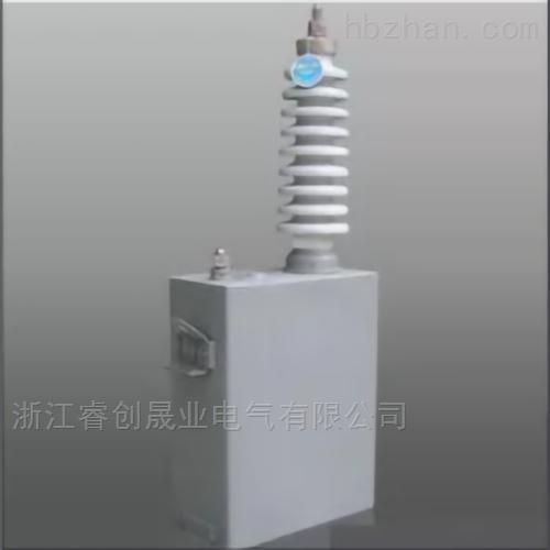 FWF10.5/√3-0.2防护电容器