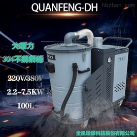 DH100L不锈钢吸尘器
