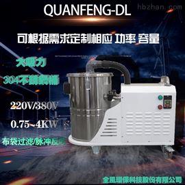 DL全系列工业防爆吸尘器