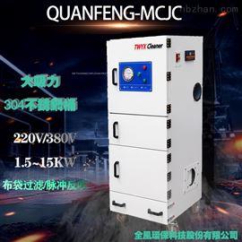 MCJC大功率工业车间吸尘器