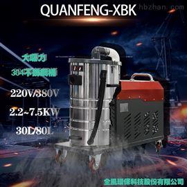 DL4KW车间移动式高压吸尘器