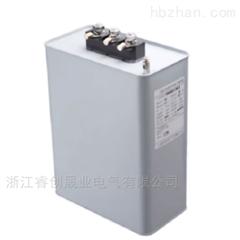 BSMJ0.525-5-3自愈式电容器