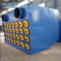 机器人焊接滤筒除尘器