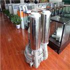 LRB-943-3清洗行业配套漩涡风机