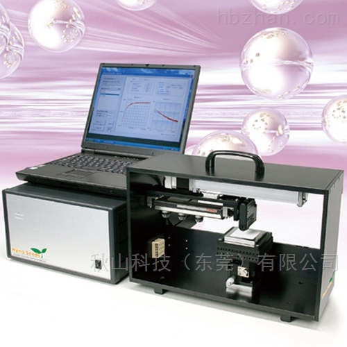 日本nanoseeds静电扩散率测量装置NS-D100型